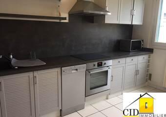 Location Appartement 3 pièces 62m² Décines-Charpieu (69150) - Photo 1