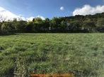 Vente Terrain 618m² Rochemaure (07400) - Photo 2