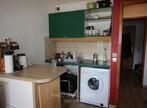 Vente Appartement 1 pièce 22m² BOURG-SAINT-MAURICE - Photo 3