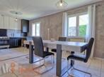 Vente Maison 95m² Annonay (07100) - Photo 3