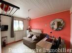 Vente Maison 6 pièces 152m² Parthenay (79200) - Photo 15