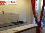 Location Appartement 1 pièce 26m² Grenoble (38000) - Photo 7